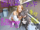 SHIN&LUCY