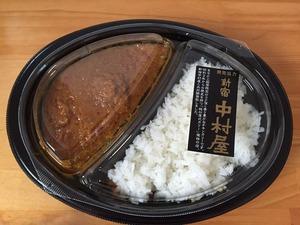 新宿中村屋チキンカリー