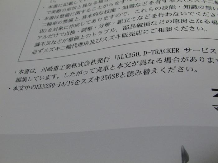 IMG_2129[1]