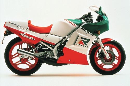 ns125r_198707