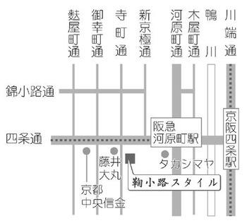 marikouji-map