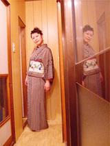 kimonotati