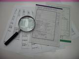 会社謄本と申請書類