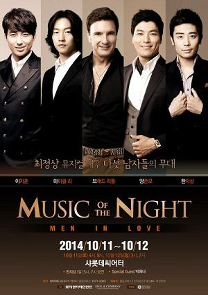 Music of the Night 2014 [MEN IN LOVE]