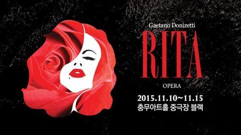 オペラ『リタ』2015