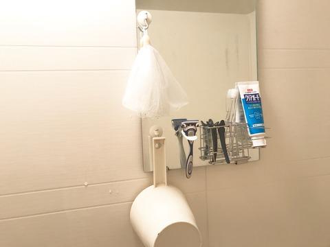 狭小賃貸マンションのお風呂場収納について考える。
