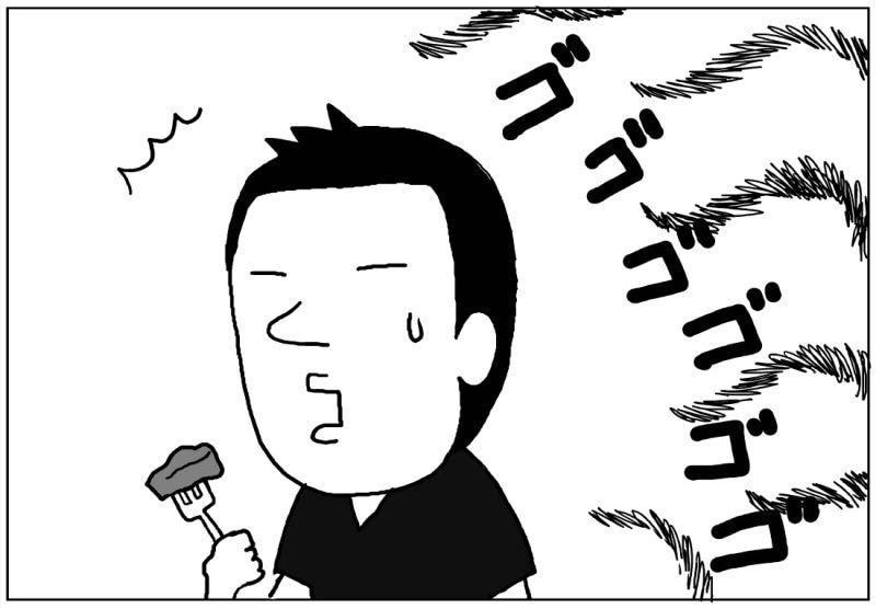 食事のニオイ③