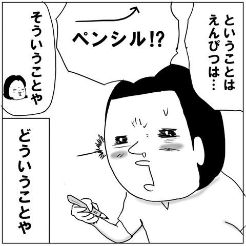 オシャ本D