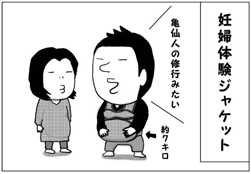 papamama1
