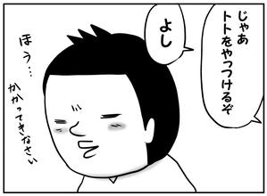 13d58ec0
