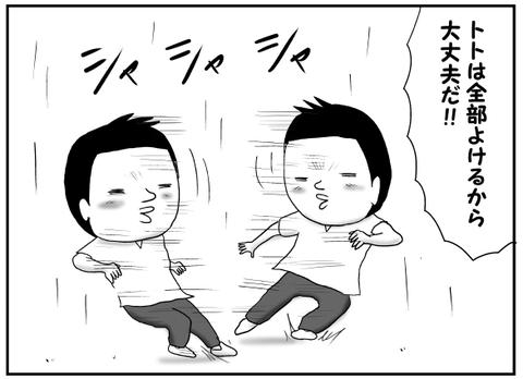 5d282a5c
