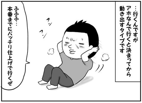 75e07c64