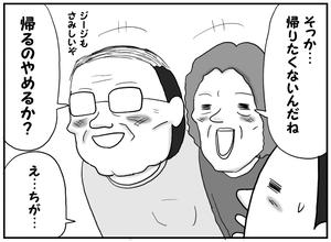 c4951058