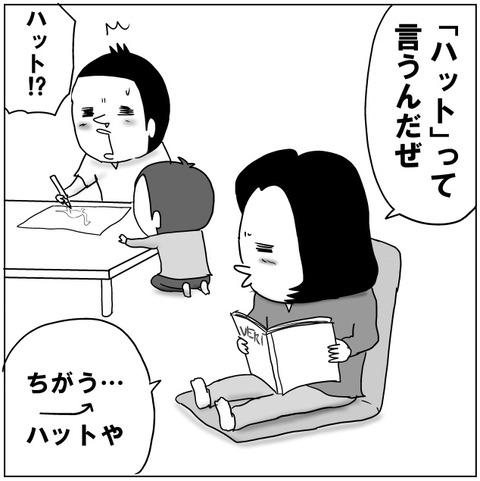 オシャ本C
