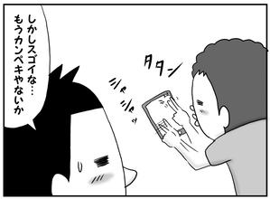 c4605c5c