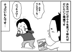 001a631c