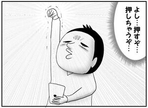 96a8051d-s