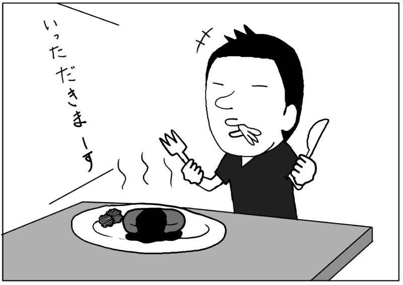 食事のニオイ②