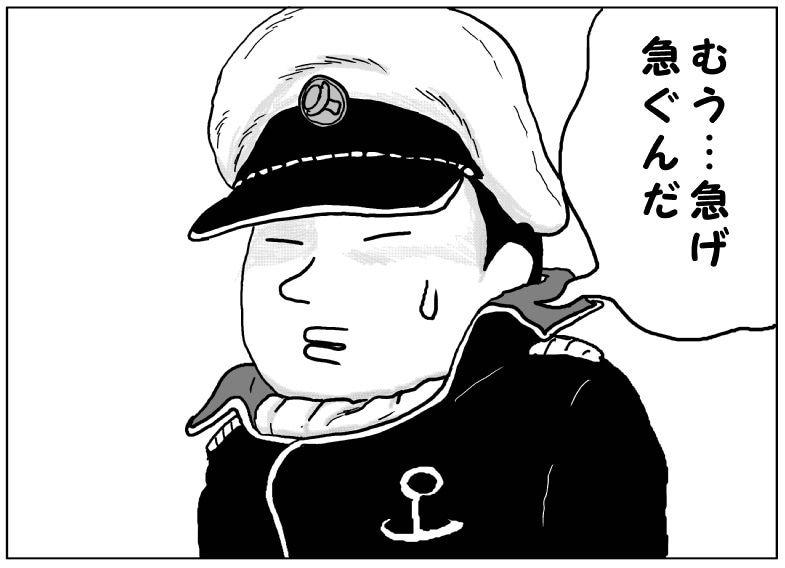 おしっこミサイル②
