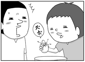 5861c38f