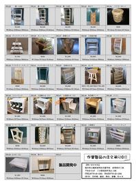 catalogue_reinan-2