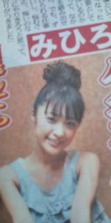 f4f8643a.jpg