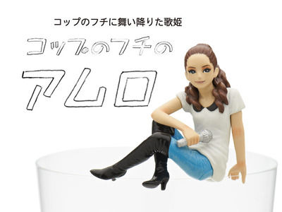fuchiko_amuro2014718-20140715_005-thumb-400xauto-297165