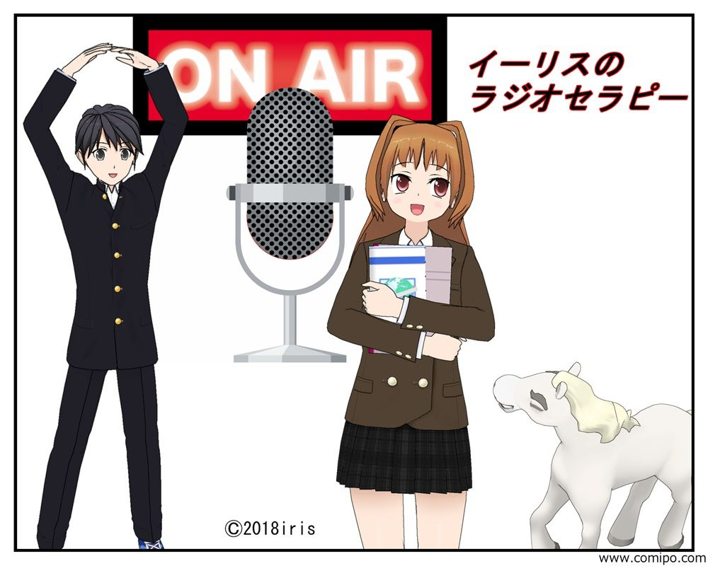 blog ラジオセラピー_001
