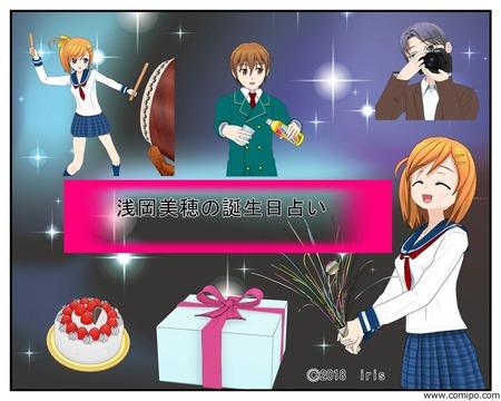 blog誕生日_001