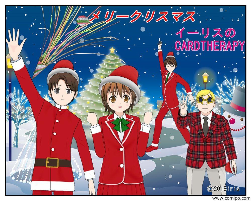 ブログ クリスマス_001