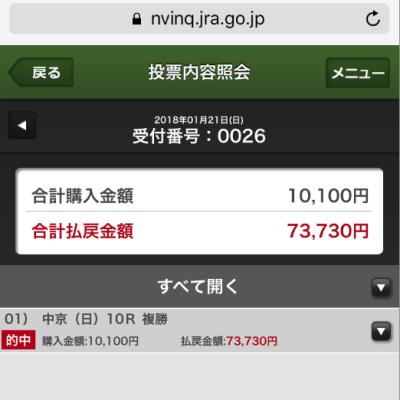 中京10R-4