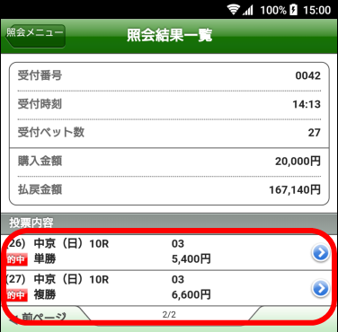 中京10R-1