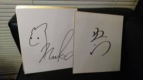ナナコちゃんサイン