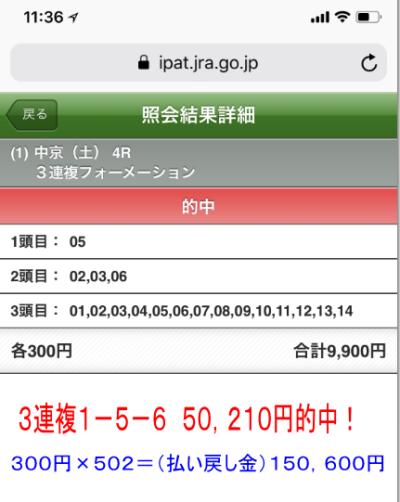中京4R-2