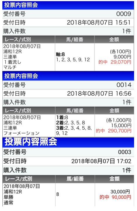 20280807-ura12R