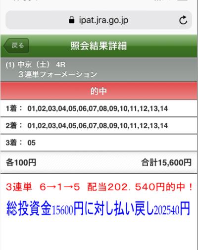 中京4R-3