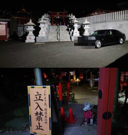 9月21日(土)大杉神社