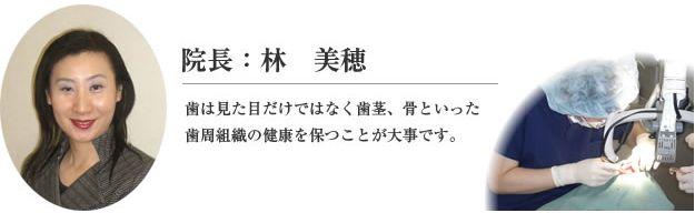 林美穂の画像 p1_1