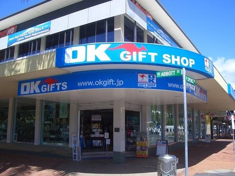 New_ OK Gift Cairns Front_Small