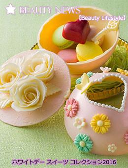 sakura-sweets-bn