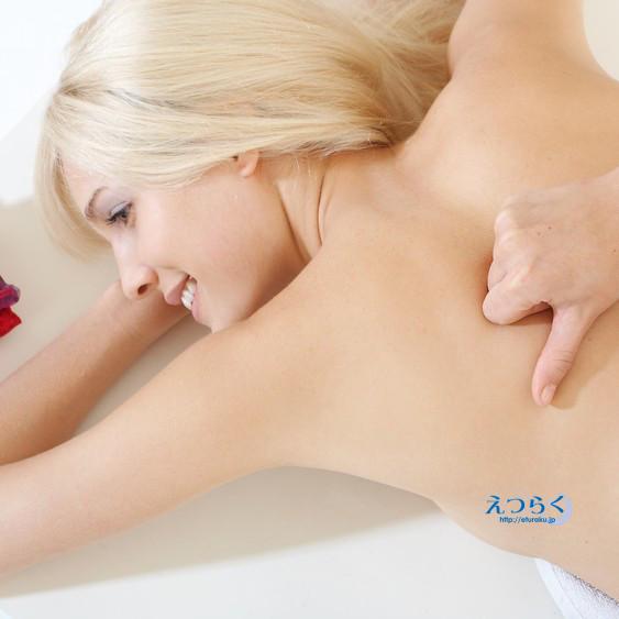 massage217