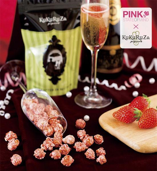 pink-kukuruzap-main