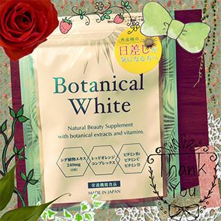 botanical-white-image-320320