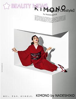 kimononadeshiko-bn1