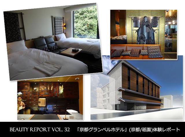 top-kyoto-grandbellhotel