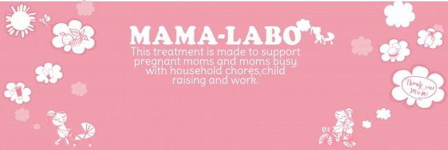 mamalabo-logo