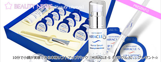 miracle-sp-bn