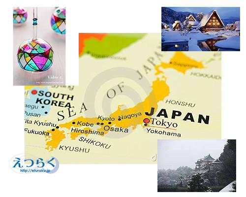 japan-map-feb2015