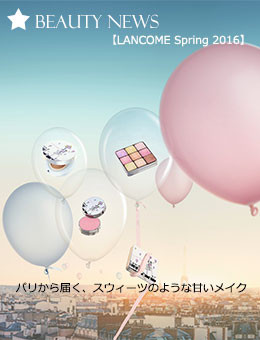 lancomespring2016-bn