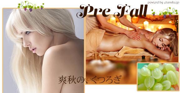 Fall-sep2014-Mailmag